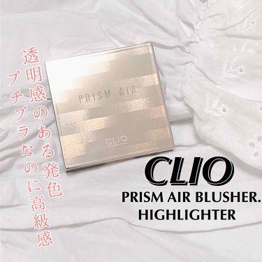 プリズム エアー ハイライター/CLIO/ハイライト by hikari