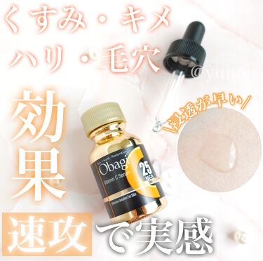オバジC25セラム ネオ /オバジ/美容液を使ったクチコミ(1枚目)