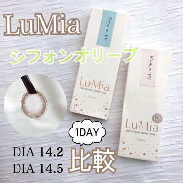 【画像付きクチコミ】LuMia1DAYカラコンシフォンオリーブルミアモイスチャーとルミアで迷いましたがドライアイの場合は含水率が低い方が良いとの事でルミアを購入しました。いつもカラコンはブラウン系ばかりだったので今回はシフォンオリーブ。こちら絶妙なオリー...