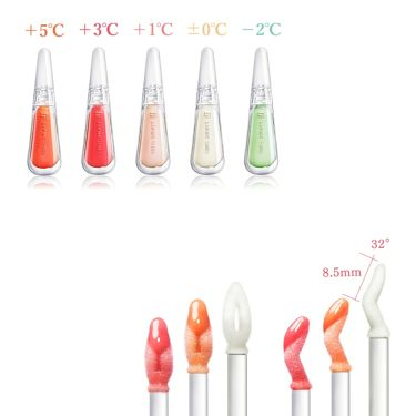 LIP38℃ リップトリートメント/UZU BY FLOWFUSHI/リップグロスを使ったクチコミ(4枚目)
