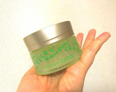 エリクシール シュペリエル スリーピングジェルパック WN ナイトグリーンアロマの香り/エリクシール/洗い流すパック・マスクを使ったクチコミ(1枚目)