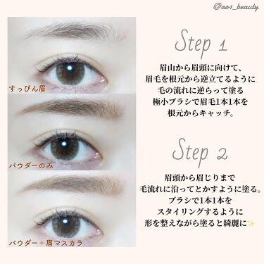 「フィルム眉カラー」 アイブロウカラー/デジャヴュ/眉マスカラを使ったクチコミ(3枚目)