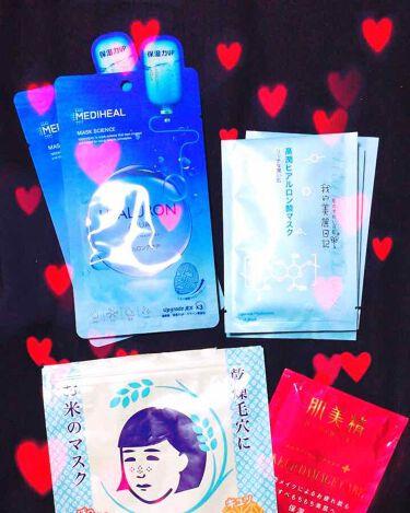 高潤ヒアルロン酸マスク/我的美麗日記/シートマスク・パックを使ったクチコミ(1枚目)