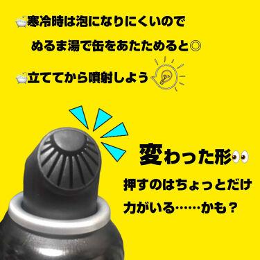 モッチスキン 吸着泡洗顔 BK/MoccHi SKIN/洗顔フォームを使ったクチコミ(2枚目)