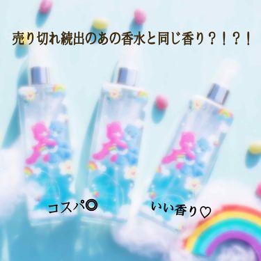 ボディファンタジーピュア/ボディファンタジー/香水(レディース)を使ったクチコミ(1枚目)