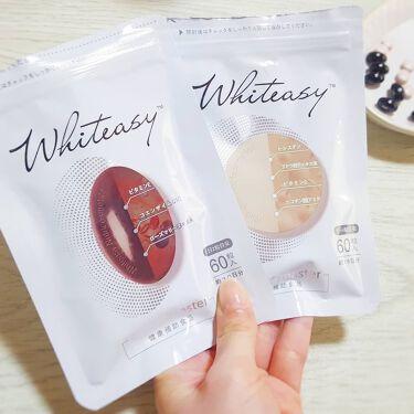 Whiteasy L-シスチン・ビタミンE含有加工食品/Whiteasy/美肌サプリメントを使ったクチコミ(1枚目)