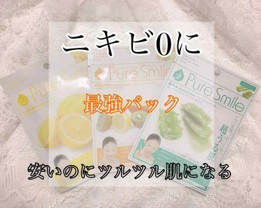玲愛(リナ)さんの「Pure Smile(ピュアスマイル)ビタミンエキス<シートマスク・パック>」を含むクチコミ