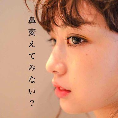 お鼻リフォーマー ハナハナ/グッズマン/その他グッズを使ったクチコミ(1枚目)