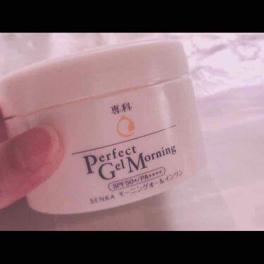 パーフェクトジェル モーニングプロテクト/専科/オールインワン化粧品を使ったクチコミ(1枚目)
