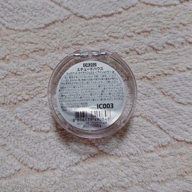 ルックアット マイアイジュエル/ETUDE HOUSE/パウダーアイシャドウを使ったクチコミ(3枚目)