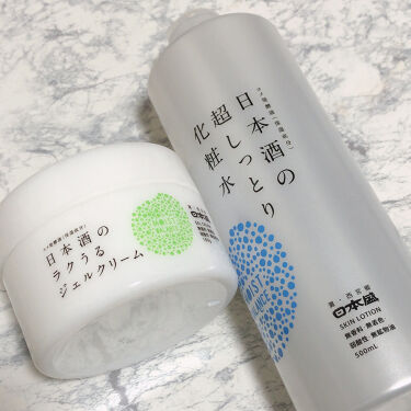 日本酒のたっぷり保湿化粧水/日本盛/ボディローションを使ったクチコミ(5枚目)