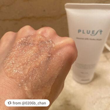 マンナンジェリーハイドロウォッシュ/PLUEST/洗顔フォームを使ったクチコミ(3枚目)