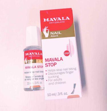 MVX マヴァラ SD ネイル/マヴァラ/ネイルトップコート・ベースコートを使ったクチコミ(2枚目)