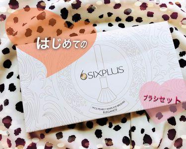 SIXPLUS ホワイトパール アイメイクブラシ 7本セット/SIXPLUS/メイクブラシを使ったクチコミ(1枚目)