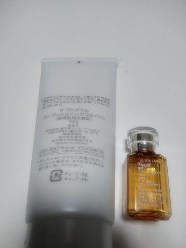 薬用ホワイトニングスクワラン/HABA/フェイスオイル・バームを使ったクチコミ(3枚目)