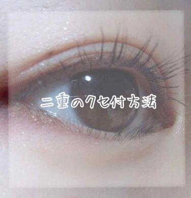 ✧ Mai ✧ さんの「ザ・ダイソー防水透明バン<その他>」を含むクチコミ