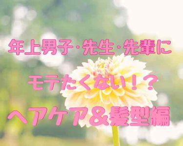 コタスタイリング ベース B1/コタ/アウトバストリートメントを使ったクチコミ(1枚目)