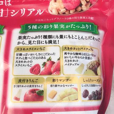 ごろっとグラノーラ/日清シスコ/食品を使ったクチコミ(4枚目)