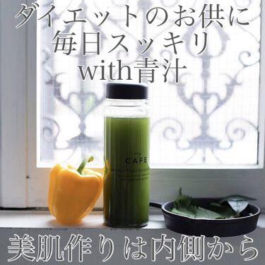 めっちゃぜいたくフルーツ青汁/Libeiro/ドリンクを使ったクチコミ(4枚目)