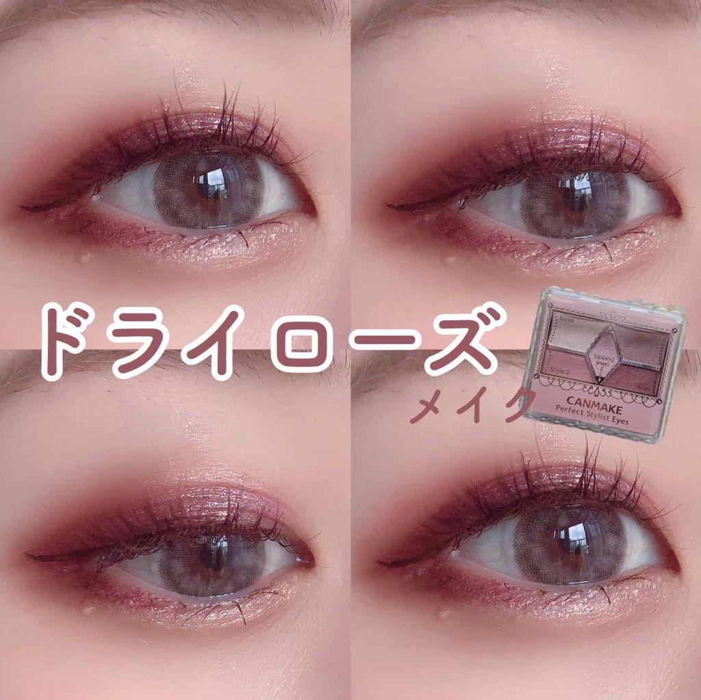 乾燥玫瑰色系眼妝