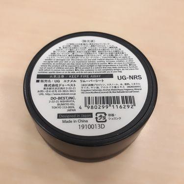 UR GLAM ENAMEL REMOVER SHEETS/DAISO/除光液を使ったクチコミ(3枚目)