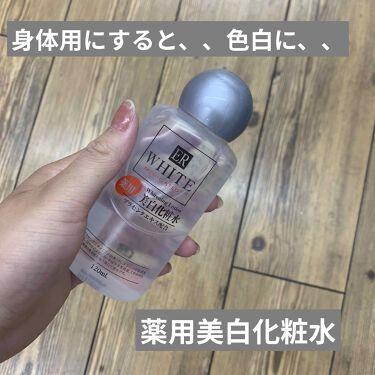 薬用美白化粧水/DAISO/化粧水を使ったクチコミ(1枚目)