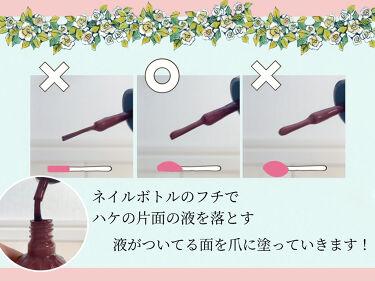 カラフルネイルズ/キャンメイク/マニキュアを使ったクチコミ(2枚目)