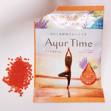 アーユルタイム ラベンダー&イランイランの香り/バスクリン/入浴剤を使ったクチコミ(5枚目)