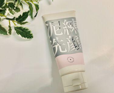 泥練洗顔/itten cosme/洗顔フォームを使ったクチコミ(1枚目)
