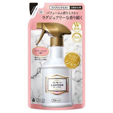 ファブリックミスト ラブリーシックの香り詰め替え 320ml