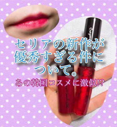 カラーインリキッドリップムース/ETUDE HOUSE/口紅を使ったクチコミ(1枚目)