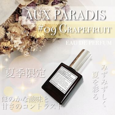 オードパルファム/AUX PARADIS /香水(レディース)を使ったクチコミ(1枚目)