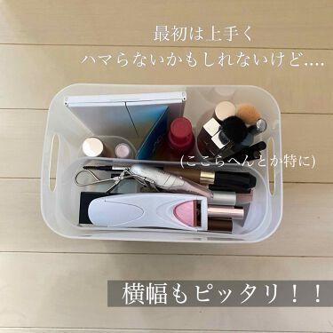 自由自在 積み重ねボックス/DAISO/その他を使ったクチコミ(8枚目)