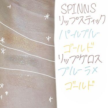 WHY NOT SPINNS リップスティック/DAISO/口紅を使ったクチコミ(3枚目)