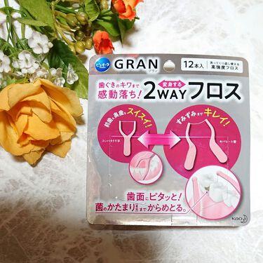 ピュオーラGRAN 2WAYフロス/ピュオーラ/歯ブラシ・デンタルフロスを使ったクチコミ(1枚目)