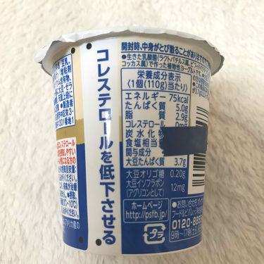 豆乳で作ったヨーグルト/Pokka Sapporo (ポッカサッポロ)/食品を使ったクチコミ(2枚目)