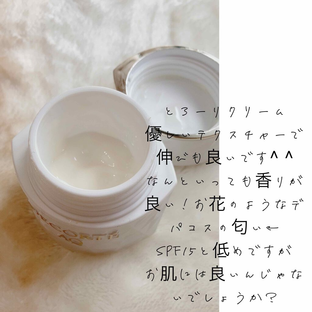 https://cdn.lipscosme.com/image/9b9901fd7ad3b68132ff8481-1602638451-thumb.png