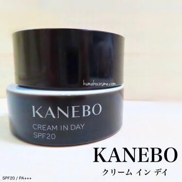 カネボウ クリーム イン デイ/KANEBO/フェイスクリームを使ったクチコミ(1枚目)
