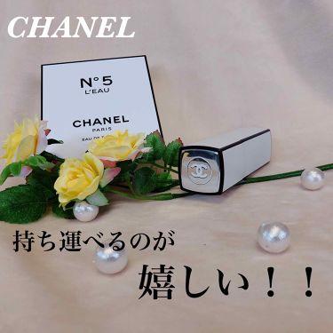 シャネル N°5 ロー オードゥ トワレット (ヴァポリザター)/CHANEL/香水(レディース)を使ったクチコミ(1枚目)