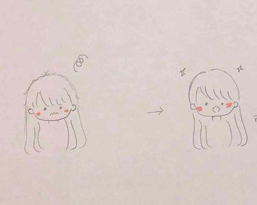フジコ色っぽスティック/Fujiko/ヘアケアグッズを使ったクチコミ(3枚目)