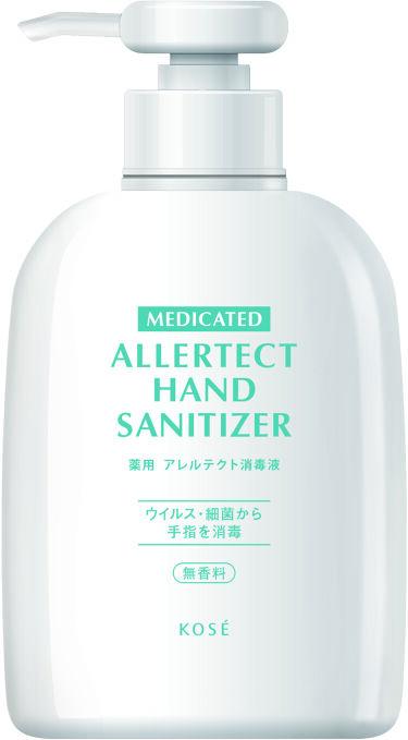 2021/1/16発売 コーセーコスメニエンス 薬用 アレルテクト消毒液
