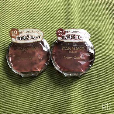 to-fu on LIPS 「購入品セザンヌ新色達キャンメイク限定色チーク..」(2枚目)