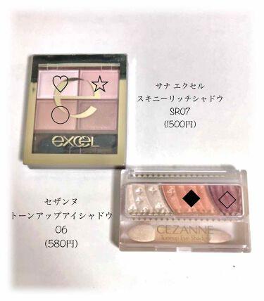 【旧】ディオール アディクト リップ グロウ/Dior/リップケア・リップクリームを使ったクチコミ(1枚目)