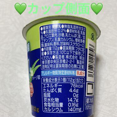 プロビオヨーグルト LG21/明治/食品を使ったクチコミ(3枚目)
