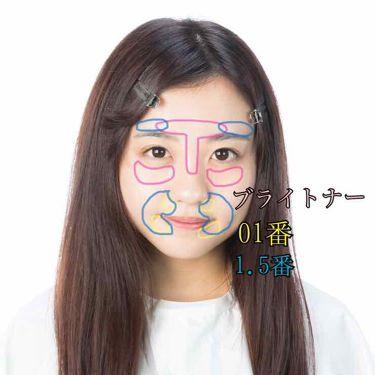春姫 アイシャドウブラシ/DAISO/メイクブラシを使ったクチコミ(2枚目)