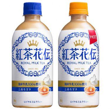 2017/5/29(最新発売日: 2020/9/2)発売 日本コカ・コーラ 紅茶花伝 ロイヤルミルクティー