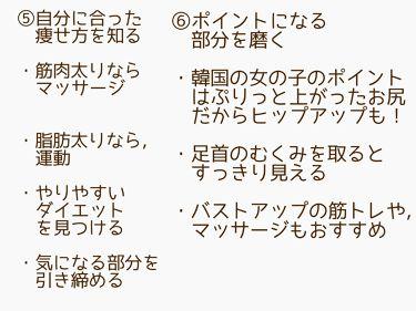 ビオレUV アクアリッチウォータリージェル /ビオレ/日焼け止め(ボディ用)を使ったクチコミ(6枚目)