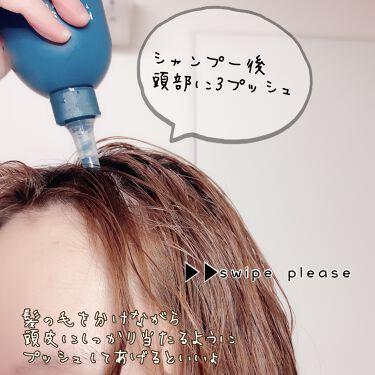 【画像付きクチコミ】さらさらの水状で頭皮に馴染ませるとクリームに変化し、たった7秒のケアでさらツヤ髪へ導いてくれる優れものなんです☆*。。。*☆*。。。*☆*。。。*☆*。。。*キャップは回してオープンするタイプボトルは大きめで、キュッと押さえて出すタイ...