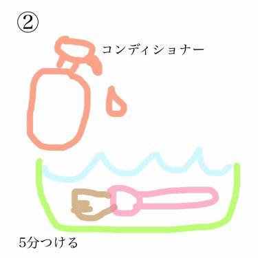 ユニコーンメイクブラシ/DAISO/メイクブラシを使ったクチコミ(3枚目)