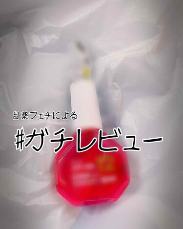 スマイルホワイティエ(医薬品)/ライオン/その他を使ったクチコミ(1枚目)